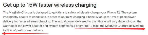 "iPhone 12 mini上市前遭苹果""缩水"":MagSafe无线充电最高12瓦"