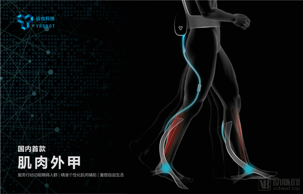中国首款肌肉外甲问世:仅重5斤 1分钟完成穿戴
