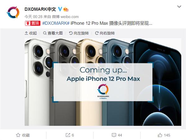 DXO预告iPhone 12 Pro Max摄像头评测:能拼过华为Mate 40 Pro吗