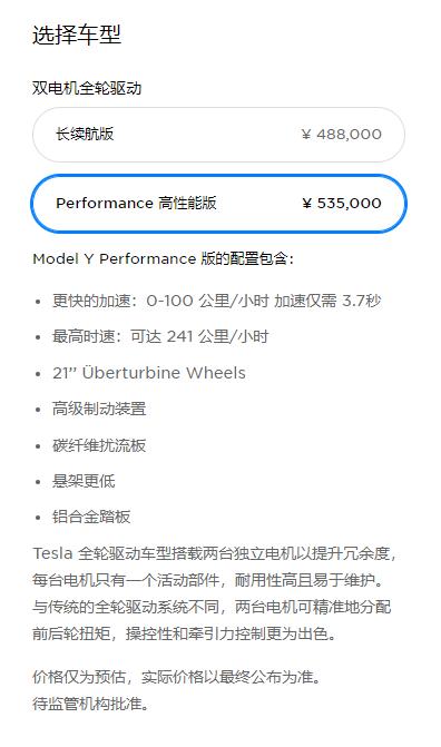 国产特斯拉Model Y明年量产!电池供应商敲定:韩国LG化学