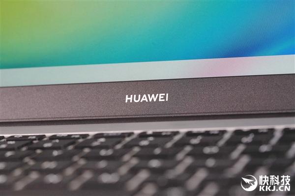 11代酷睿+满血MX450 华为MateBook D15 2021图赏