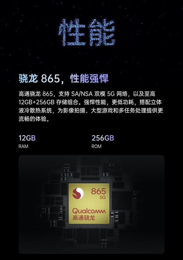 首款IMX766机型今日首销!OPPO Reno5 Pro+售价3999元起