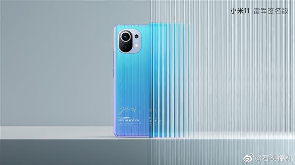 小米11 3999元极具竞争力 潘九堂:成本和iPhone 12差不多