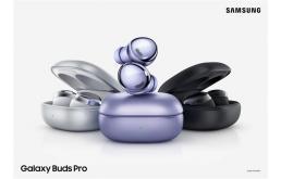 三星发布Galaxy Buds Pro无线耳机:S21绝佳搭档