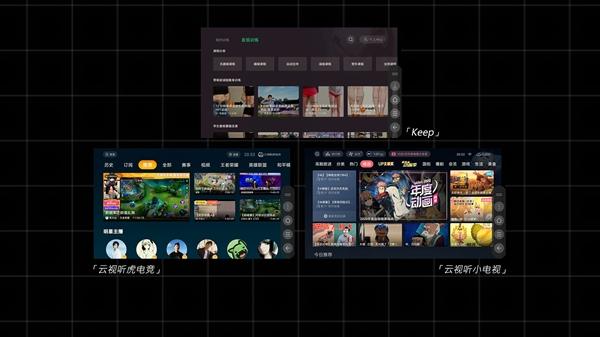 让年轻人重回客厅!荣耀智慧屏X1 75英寸视频评测:搭载沉浸式UX 2.0
