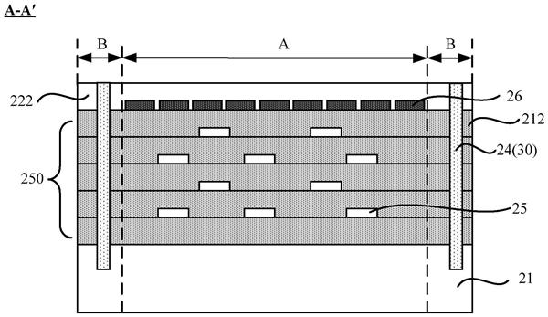 """华为公然""""芯片及其制备要领""""专利:提升芯片强度 解决裂纹"""