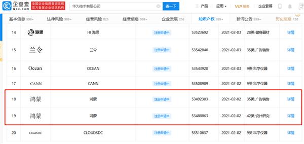 http://www.weixinrensheng.com/kejika/2586170.html