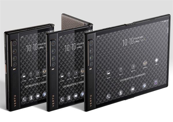 45800元 Vertu首款折叠屏手机Ayxta Fold上架:骁龙865芯