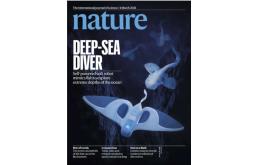 浙大深海軟體機器魚登上《自然》雜志封面