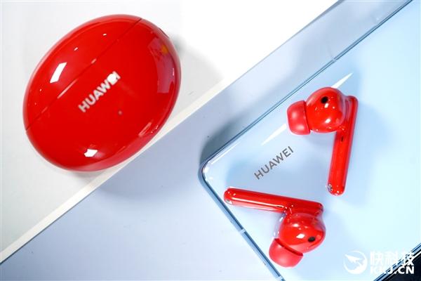 """华为最便宜真无线降噪耳机FreeBuds 4i图赏:红色""""鹅卵石"""""""