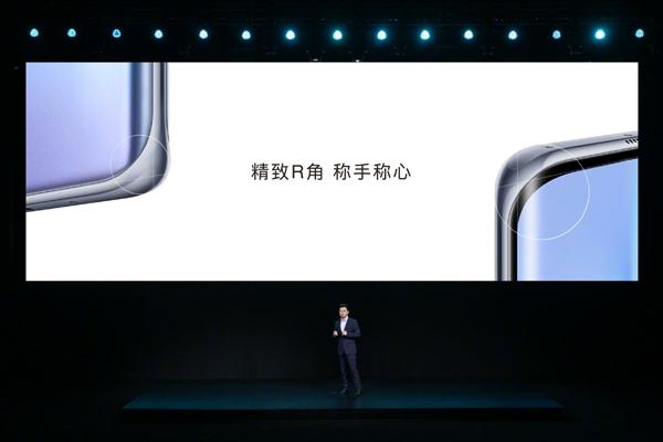 荣耀V40轻奢版正式发布:一眼必种草、独特单电芯电池