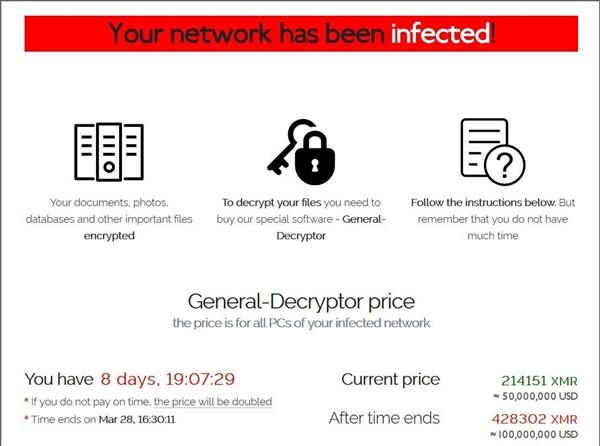 宏碁遭勒索病毒攻击:3.26亿元创纪录