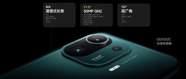 小米11 Pro正式发布:4999元起、加199元送超级充电套装