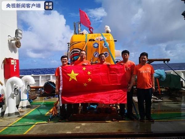 """709米!""""悟空""""号刷新我国无人无缆潜水器AUV潜深新纪录"""
