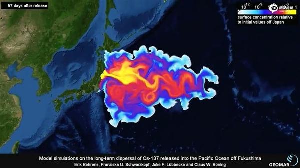 日本拟决定核废水排海!中国外交部回应