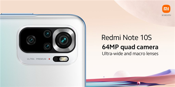 Redmi Note 10S宣布:采用6400万矩阵四摄