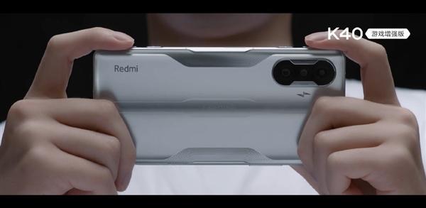 Redmi K40游戏版真机首曝:搭载行业首款小型化机型肩键