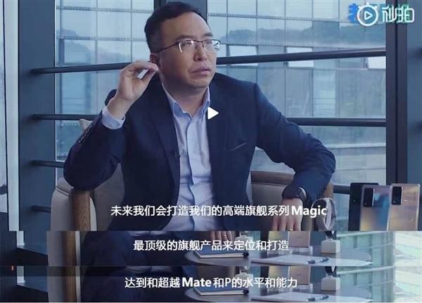 国内手机出货量大跌?网友:还得等华为P50、荣耀50