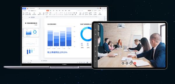 全球首款鸿蒙平板今日开售 MatePad Pro起步价4999元