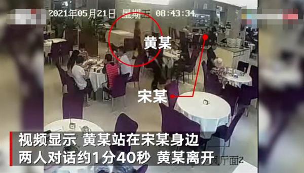 广州疫情前四代病例接触画面曝光:德尔塔病毒接触最快14秒感染