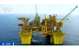 """我国首个1500米水深自营深水天然气田""""深海一号""""日正式投产!"""