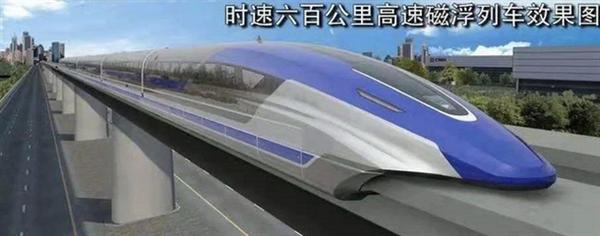 时速600公里高速磁浮列车来了:中国刷新全球最快速度、研发5年