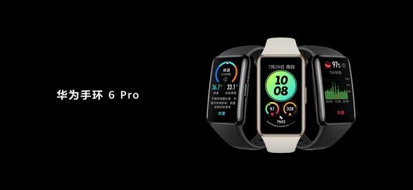 华为手环6 Pro发布:支持体温检测、449元