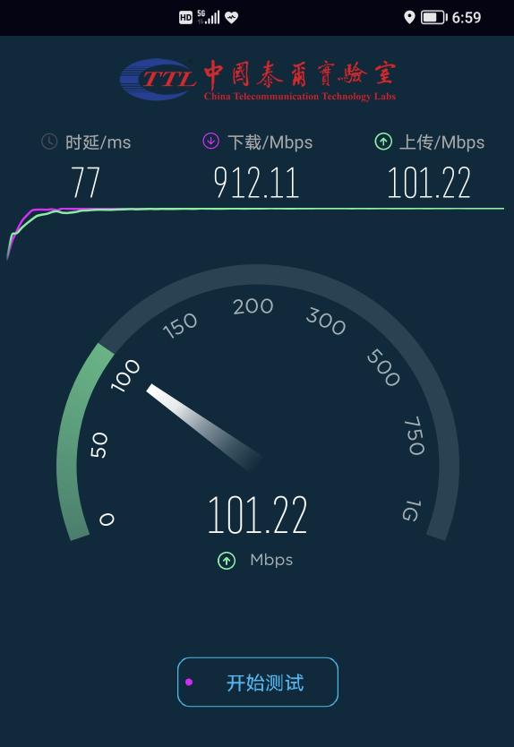 5G无用?荣耀Magic3系列手机专治不服:四网合一狂飙6.1Gbps