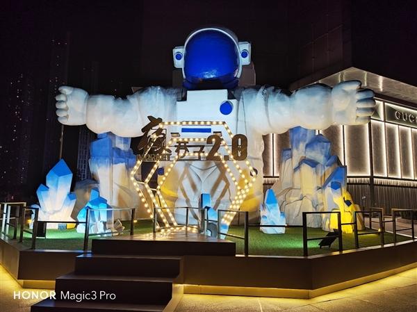 荣耀Magic3 Pro接过华为Mate旗舰接力棒!拍照拉满