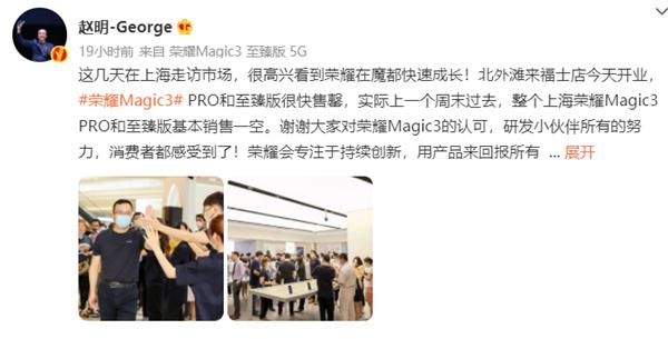 """全能实力获权威盖戳 荣耀50拿下中国移动""""最佳5G手机奖"""""""