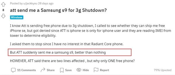 美国运营商AT&T即将关闭3G网路:向客户免费邮寄三星iPhone手机