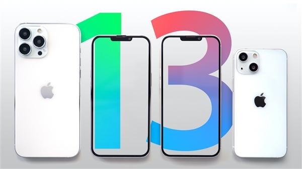 苹果故意泄漏?iPhone 13官方保护壳曝光 外形抢先看