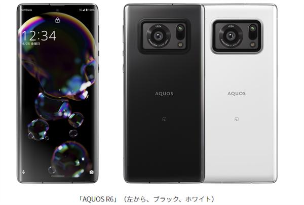 首发徕卡1英寸超大底相机 夏普AQUOS R6手机24日开卖:售价9700元