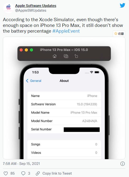 白期待了!iPhone 13刘海缩小后 状态栏仍无法常显电量百分比