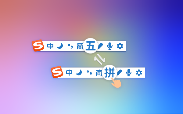 搜狗输入法Linux版斩获华为开发者大赛混合云组银奖插图(2)