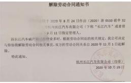 造车烧光51亿 长江汽车最终选择破产