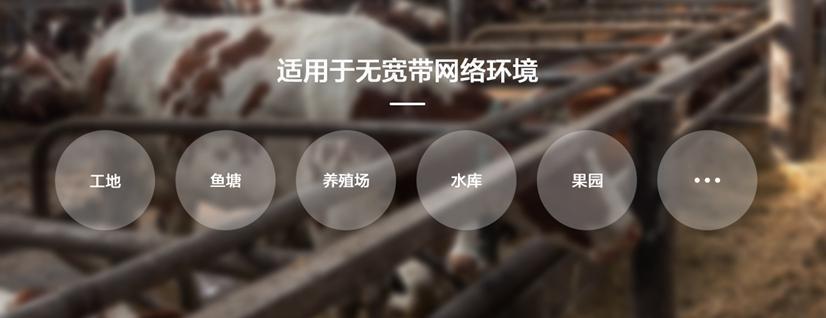 萤石发布C5W-4G全网通摄像机  SIM卡即插即用 没网也能看