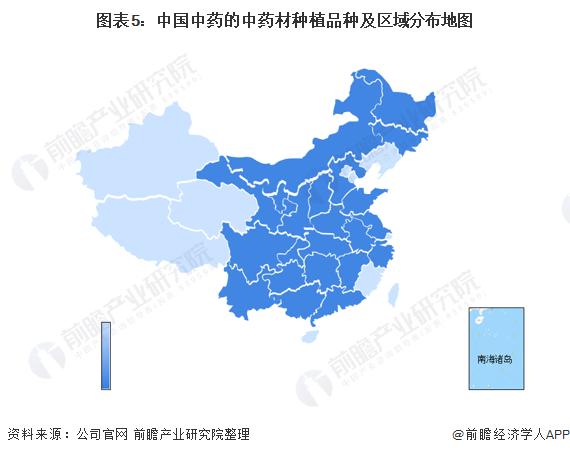 图表5:中国中药的中药材种植品种及区域分布地图