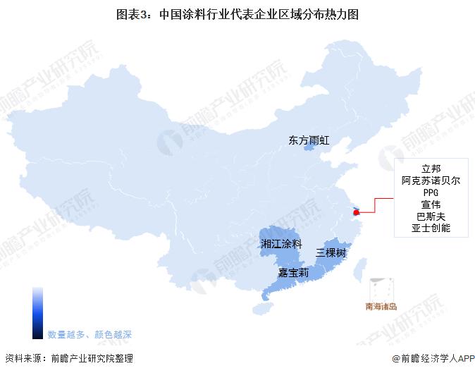 图表3:中国涂料行业代表企业区域分布热力图