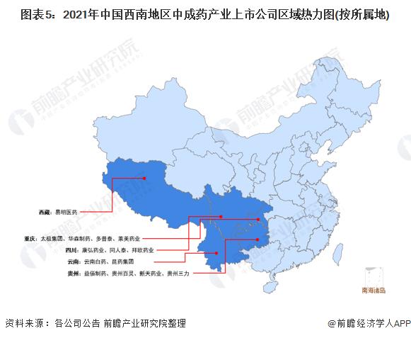 图表5:2021年中国西南地区中成药产业上市公司区域热力图(按所属地)