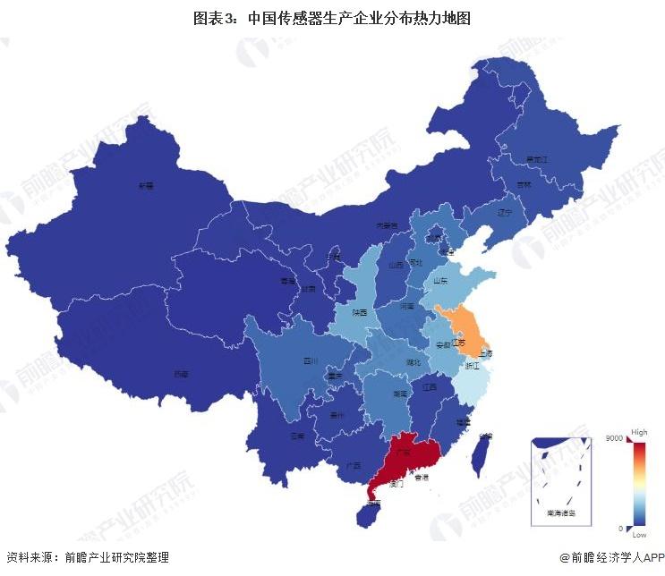 图表3:中国传感器生产企业分布热力地图