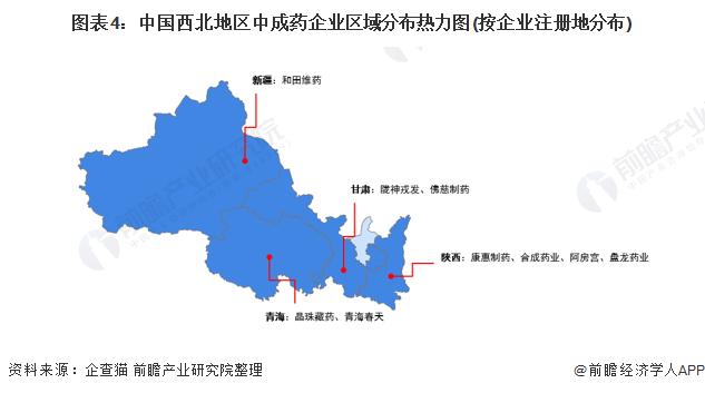 图表4:中国西北地区中成药企业区域分布热力图(按企业注册地分布)