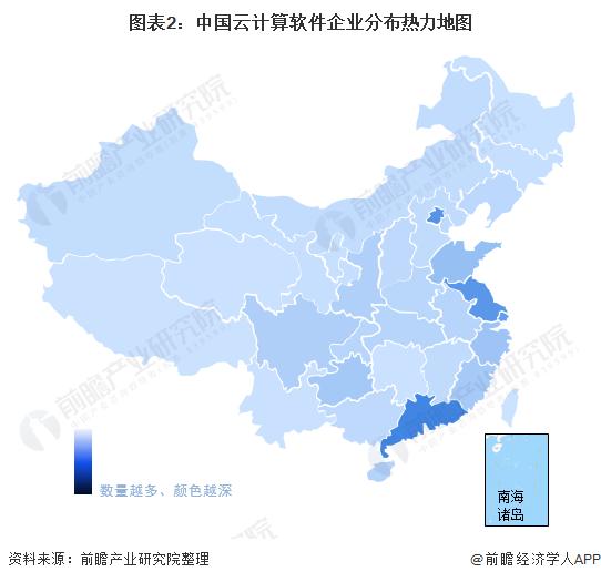 图表2:中国云计算软件企业分布热力地图