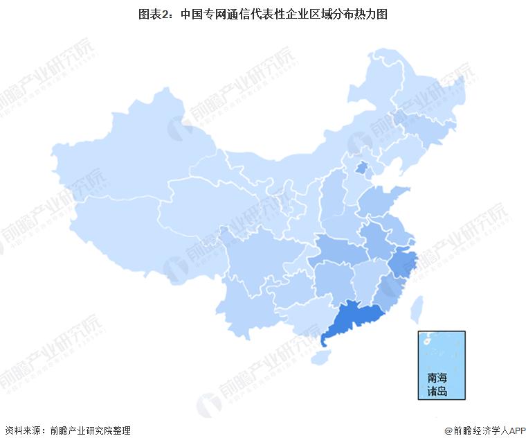 图表2:中国专网通信代表性企业区域分布热力图