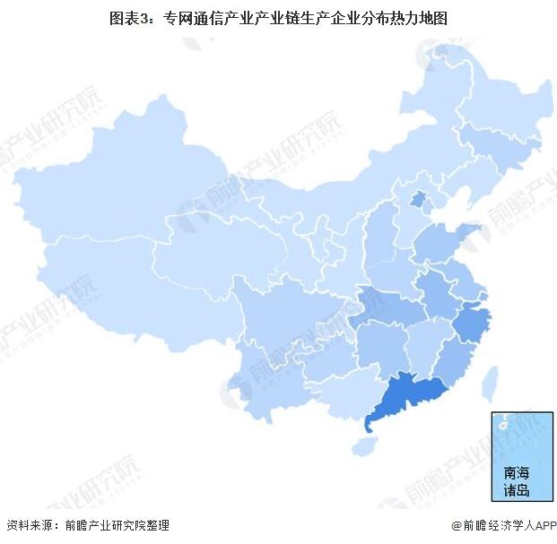 图表3:专网通信产业产业链生产企业分布热力地图