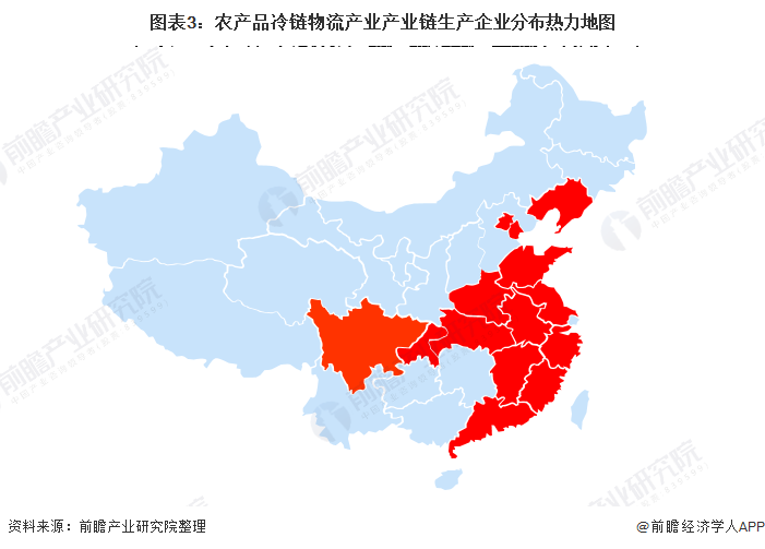 图表3:农产品冷链物流产业产业链生产企业分布热力地图