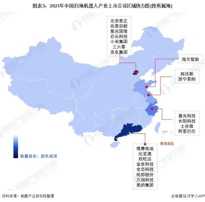 图表3:2021年中国扫地机器人产业上市公司区域热力图(按所属地)