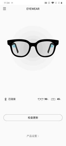 媒体评测10【驱动中国】华为GENTLE+MONSTER智能眼镜Eyewear体验:科技与时尚碰撞,会擦出怎样的火花?)2408