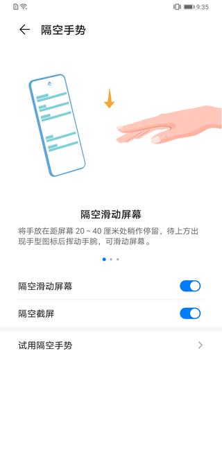 Screenshot_20191118_093524_com.huawei.motionservice