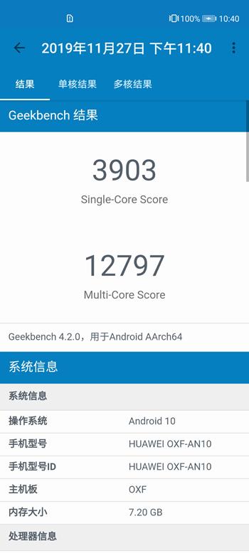Screenshot_20191202_104009_com.primatelabs.geekbench